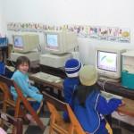 Sala de Informática N Inicial